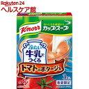 クノール カップスープ 冷たい牛乳でつくる トマトのポタージュ(3袋入)【クノール】