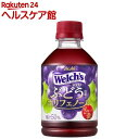 ウェルチ グレープ50(280ml*24本入)【ウェルチ(Welch´s)】