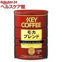 енб╝е│б╝е╥б╝ етеле╓еьеєе╔(╩┤)(340g)б┌енб╝е│б╝е╥б╝(KEY COFFEE)б█