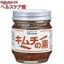 オーサワ キムチの素(85g)【オーサワ】...