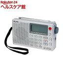 エルパ ワールドラジオ 短波・長波・FM・AM・AIR ER-C57WR(1コ入)【エルパ(ELPA)】