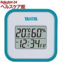 タニタ デジタル温湿度計 ブルー TT558BL(1コ入)【タニタ(TANITA)】
