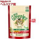 ニュートログリニーズ 猫用 チキン味&サーモン味旨味ミックス(70g*5コセット)【猫用 グリニーズ】