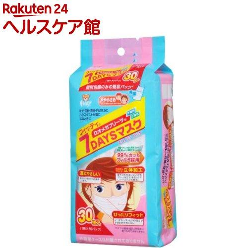 フィッティ 7デイズマスク エコノミーパック やや小さめ ホワイト(30枚入)【フィッティ】