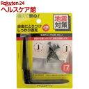 家具転倒防止L字金具 JTK-L2 ブラック(2コ入)【アイリスオーヤマ】