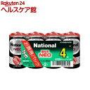 パナソニック ネオ黒単2-4 PR14PNB4VSW(4本入)【パナソニック】