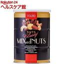 東洋ナッツ食品 クラッシー ミックスナッツ 缶(360g)【...