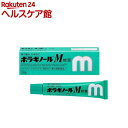 【第2類医薬品】ボラギノールM軟膏(20g)【8_k】【ボラ...