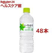 い・ろ・は・す PET(555mL*24本入*2コセット)【いろはす(I LOHAS)】[48本 水 ミネラルウォーター コカ・コーラ]