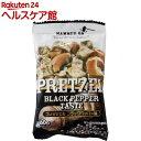 プレッツェル ブラックペッパー味(60g)