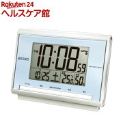 セイコー 電波デジタル目覚まし時計 SQ698L(1台)【セイコー】【送料無料】