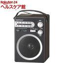 AudioComm ポータブル木製ラジオ RAD-T555Z(1台)【OHM】