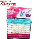 プロリーブ UVブロック剤配合 ランジェリー用 洗濯ピンチ PS-51 16コ入(4パック)【プロリーブ】