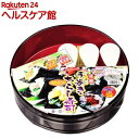 すしパーティー 漆器手巻き・ちらし寿司 5点セット(1セット)