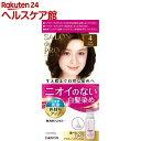 サロンドプロ 無香料ヘアカラー 乳液 白髪用 4 ライトブラウン(1セット)【サロンドプロ】