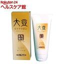 除毛クリーム 大豆イソフラボン配合 薬用EX (ローズの香り...