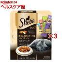 シーバデュオ 魚介とお肉のチーズ味セレクション(240g*3コセット)【シーバ(Sheba)】