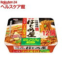 【訳あり】明星 低糖質麺 はじめ屋 こってりソース焼そば(1コ入*12コセット)