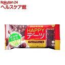 HAPPYデーツ チョコブラウニー味(4本入)【spts3】【ハッピーデーツ】