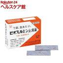 【第2類医薬品】ビオフェルミン 止瀉薬(12包)【ビオフェルミン】
