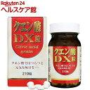 クエン酸 DX粒(52.5g(210粒入))【ユウキ製薬(サプリメント)】