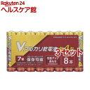 アルカリV電池 単4/8S(8本入*3セット)