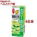 【訳あり】マルサン 調製豆乳 カロリー45%オフ(200ml*12本入*2コセット)【マルサン】