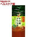 ノンカフェイン 十六種ブレンド茶(8g*24包)