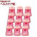 ミューズ ノータッチ泡ハンドソープ 詰替え ボトル グレープフルーツの香り(250mL*12コセット)【ミューズ】