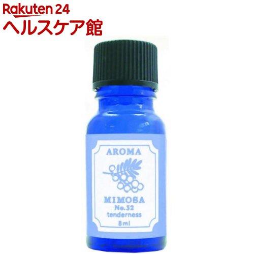 アロマエッセンス ブルーラベル ミモザ(8mL)【アロマエッセンス ブルーラベル】