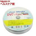 EVER MEDIA DVD+R アナログ録画用 120分 4倍速対応 スピンドルケース入 ホワイト(10枚入)