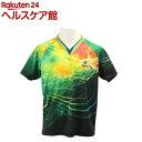 ニッタク ゲームシャツ スカイメロディシャツ グリーン Sサイズ(1枚入)