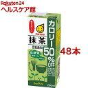 マルサン 豆乳飲料 抹茶 カロリー50%オフ(200mL*12本入*2コセット)
