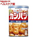 ブルボン 缶入カンパン(キャップ付)(100g)【ブルボン】...