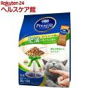 コンボ プレゼント キャット ドライ肥満が気になる猫用 まぐろとかつお味(20g 12袋入)【コンボ(COMBO)】