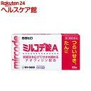 【第1類医薬品】ミルコデ錠A(48錠)【ミルコデ】