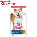 サイエンスダイエット シニア 小粒 高齢犬用(6.5kg)【dalc_sciencediet】【サイエンスダイエット】[ドッグフード]