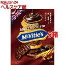 マクビティ ミルクチョコレート(3枚 4袋入 5コセット)【マクビティ】