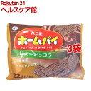 ホームパイ ビターショコラ(22枚入*3コセット)【ホームパイ】