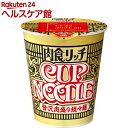 カップヌードル 肉食リッチ 贅沢肉盛り担々麺(78g)【カッ...