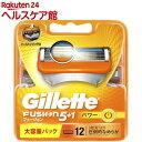 ジレット フュージョン5+1パワー 替刃12B(12コ入)【pgdrink1803】【ジレット】【送料