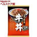 どんぶり党 牛丼(3コ入)