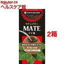 水, 飲料 - マテコラソン マテ茶ブラック(1.7g*10ティーバッグ*2コセット)【マテコラソン】
