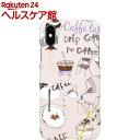 ハッピーモリ iPhone XS Max Americano Bar HM14485i65(1個)【ハッピーモリ】