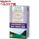 ヤマキ 成分無調整 豆乳で元気(125mL)【ヤマキ】