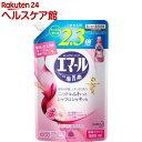 エマール アロマティックブーケの香り つめかえ用(920ML)【エマール】