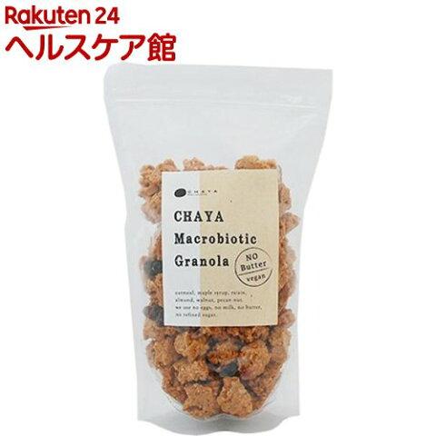 チャヤマクロビ グラノーラ(450g)【チャヤ マクロビオティックス】