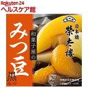 榮太樓 和菓子屋のみつ豆 黒みつ(225g)【榮太樓總本鋪】