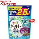 ボールド 洗濯洗剤 ジェルボール3D 爽やかプレミアムクリーンの香り 詰替超ジャンボ(44コ入*4コセット)【kws03】【ボールド】