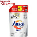 アタックZERO 洗濯洗剤 詰め替え 超特大サイズ(1800...